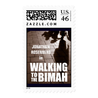 Bar Mitzvah Bimah Stamp, Medium
