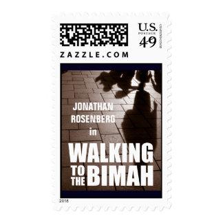 Bar Mitzvah Bimah Stamp Medium