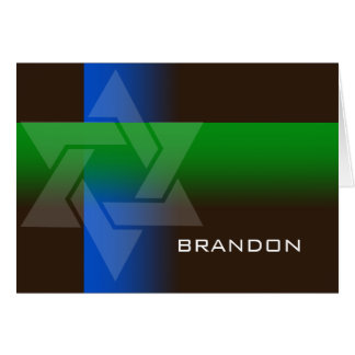 Bar Mitzvah Blue and Green Contemporary Card
