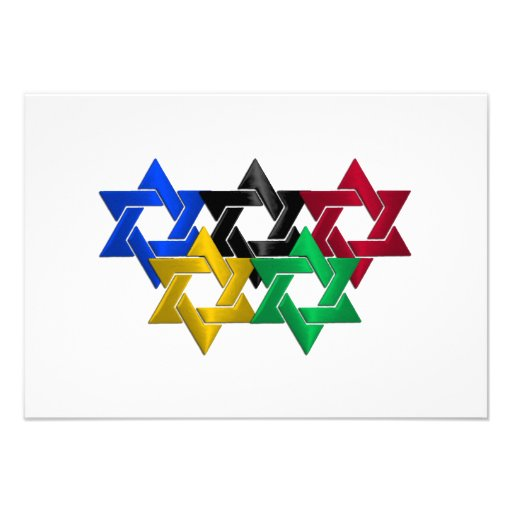 Bar Mitzvah Cluster of Stars Reception Personalized Announcement