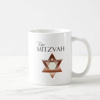 Bar Mitzvah Coffee Mugs