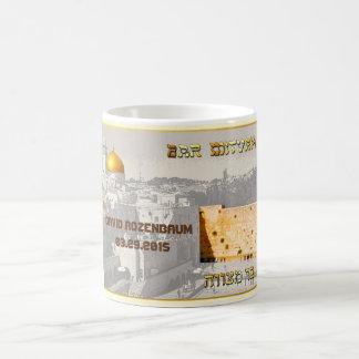 Bar Mitzvah Custom Mug