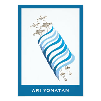 Bar Mitzvah Invitation Ari Yonatan Torah Blue
