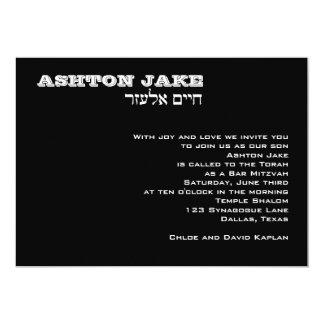 Bar Mitzvah Invitation Ashton Hebrew Black