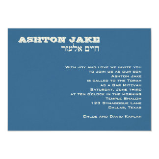 Bar Mitzvah Invitation Ashton Hebrew FELT PAPER