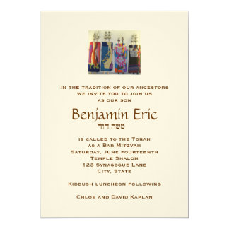 "Bar Mitzvah Invitation Benjamin Eric Hebrew 5"" X 7"" Invitation Card"