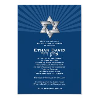 Bar Mitzvah Invitation Ethan David Custom