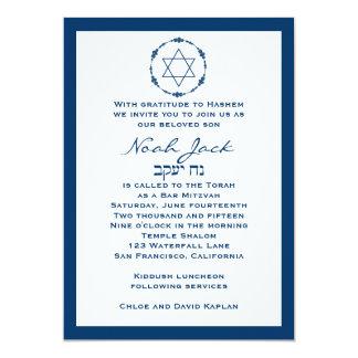 Bar Mitzvah Invitation Noah Star of David Hebrew