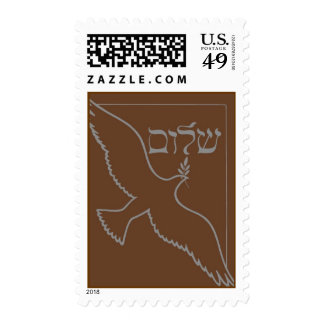 Bar Mitzvah Invitation Stamp Dove of Peace Brown
