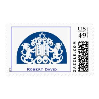 Bar Mitzvah Invitation Stamp Ten Commandments