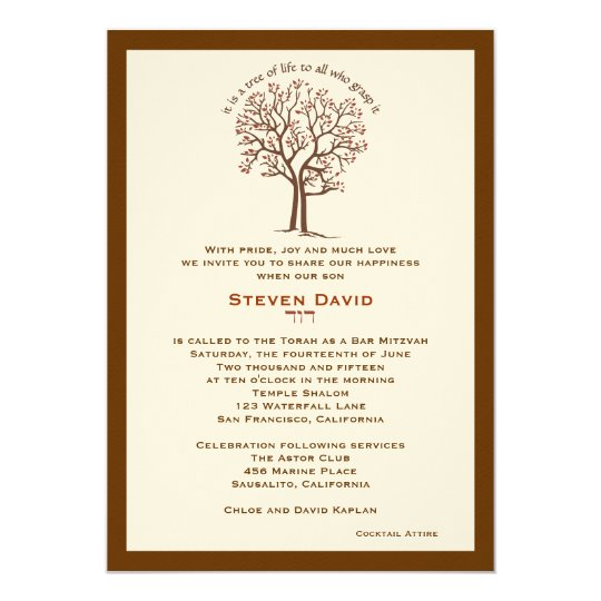 Tree Of Life Invitation Rsvp Celtic Life By: Bar Mitzvah Invitation Steven Tree Of Life Brown
