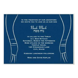 Bar Mitzvah Invitation Tallit Hebrew Blue