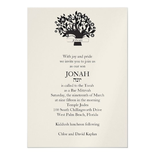 Tree Of Life Invitation Rsvp Celtic Life By: Bar Mitzvah Invitation Tree Of Life Tan
