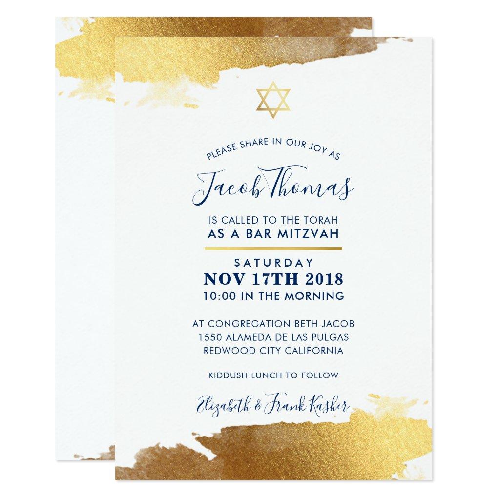 BAR MITZVAH INVITE modern gilded gold navy blue