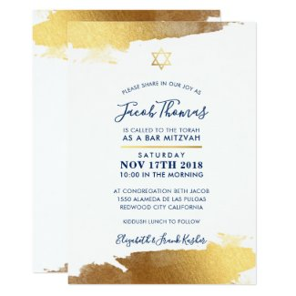 BAR MITZVAH INVITE modern gilded gold navy blue