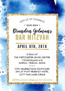 cool bar bat mitzvah invitations zazzle