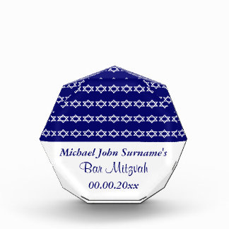 Bar Mitzvah keepsake jewish celebrations Award