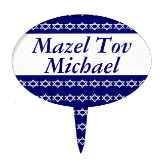 Bar Mitzvah keepsake jewish celebrations Cake Topper