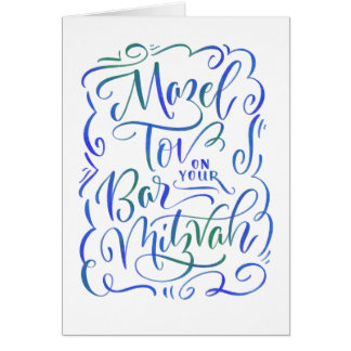 Bar Mitzvah Mazel Tov Greeting Card