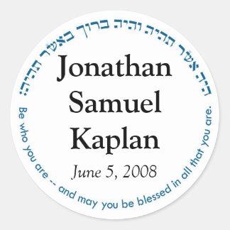 Bar Mitzvah monogram seal sticker