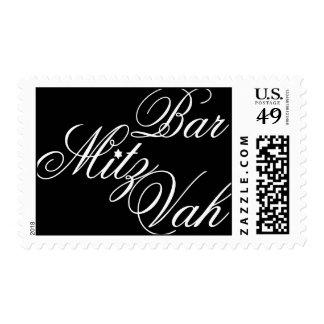 Bar Mitzvah Postage Stamps