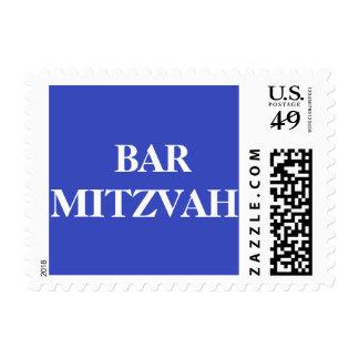 Bar Mitzvah Postage Stamp