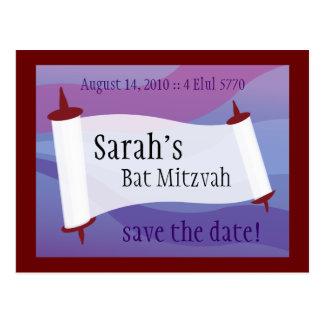 Bar Mitzvah Save the Date Postcard