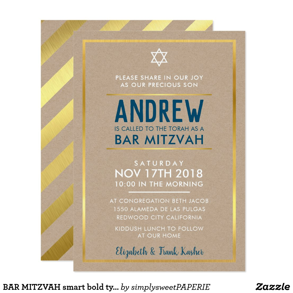 BAR MITZVAH smart bold type gold kraft blue Invitation