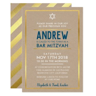 BAR MITZVAH smart bold type gold kraft blue Invitation