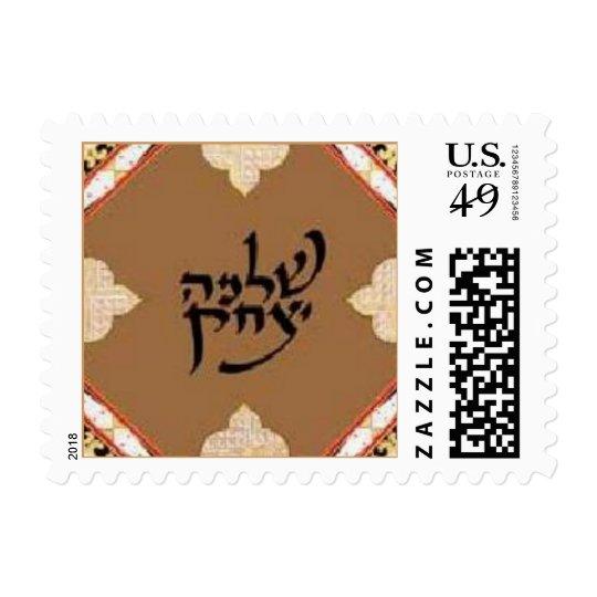 bar mitzvah stamp