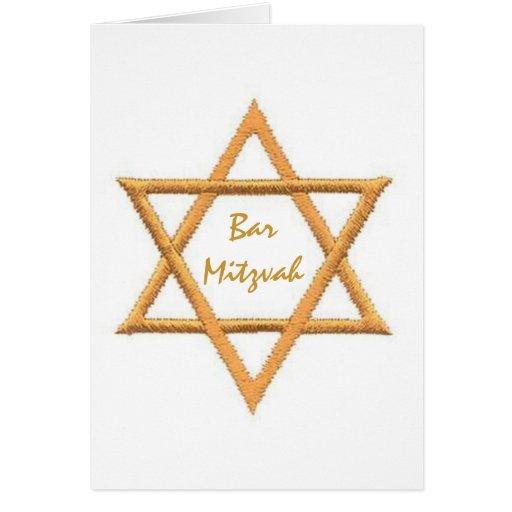 Bar Mitzvah/Star of David Greeting Card