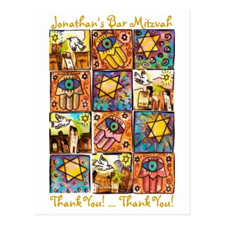 Bar Mitzvah: Starry Night Israel ThankYou Postcard