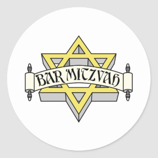Bar Mitzvah Sticker