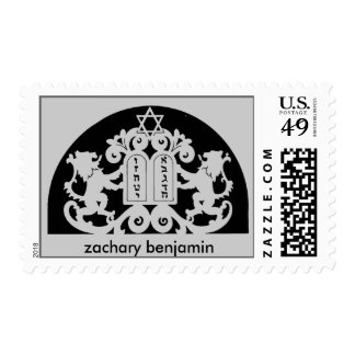 Bar Mitzvah Sttamp - Lions, Commandments Postage Stamps