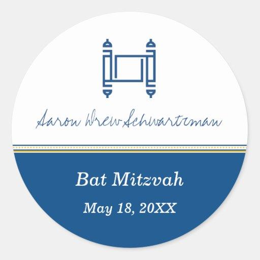 Bar Mitzvah Torah Cobalt Sticker