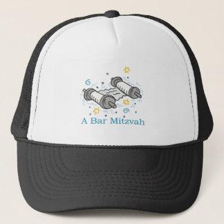 Bar Mitzvah Trucker Hat