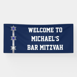 Bar mitzvah welcome sign banner