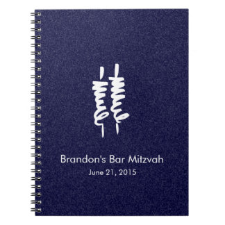 Bar Mitzvah White Torah Scrolls on Any Color Spiral Note Book