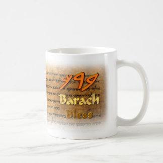 Barach/bendice en escritura paleo-Hebrea Taza