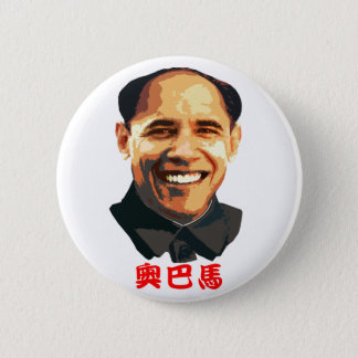 Barack Obama Chairman Mao Button