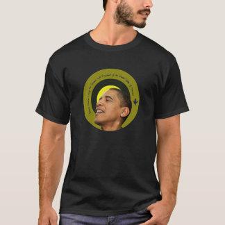 Barack Obama Living The Dream Tee Shirts