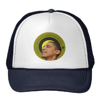 Barack Obama Living The Dream Trucker Hat
