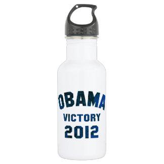 Barack Obama Victory 2012 18oz Water Bottle