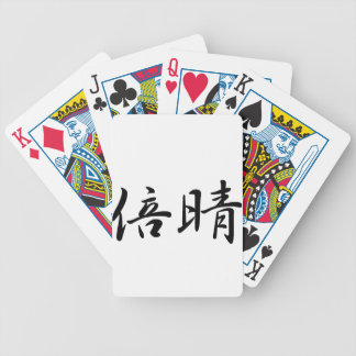 Barbara In Japanese is Bicycle Playing Cards