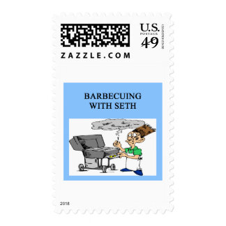 barbecueing with seth postage stamp
