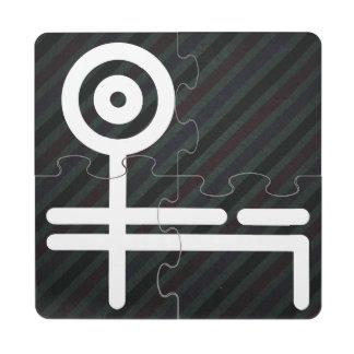 Barbells del gimnasta gráficos posavasos de puzzle
