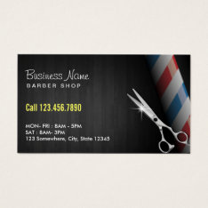 Barber Shop Professional Dark Wood Silver Scissor Business Card at Zazzle