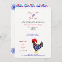 Barcelos Rooster Portuguese National Emblem Invitation