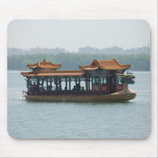 Barco chino mouse pad