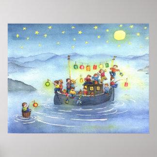 Barco del fiesta con el poster del cuarto de niños